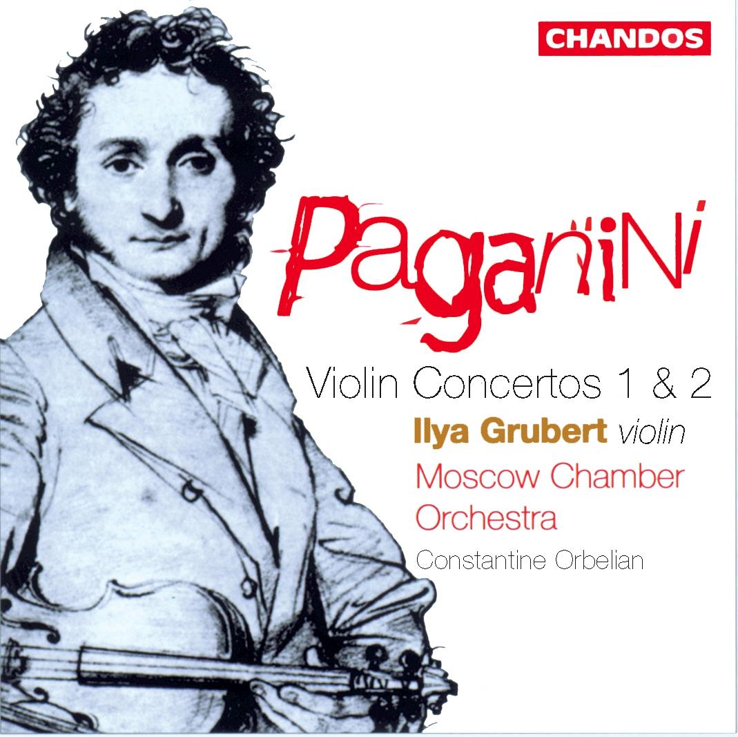 Paganini: Violin Concertos