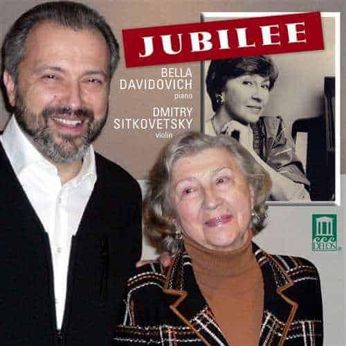 Bella Davidovich Jubilee Concert