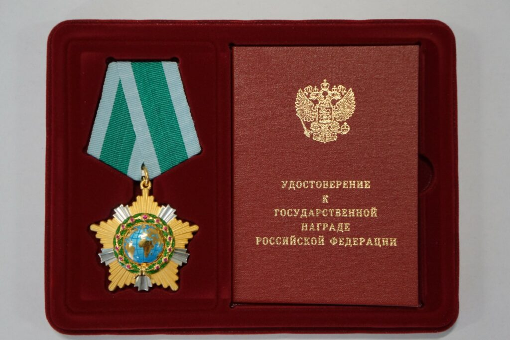 Rusian Order of Friendship Medal
