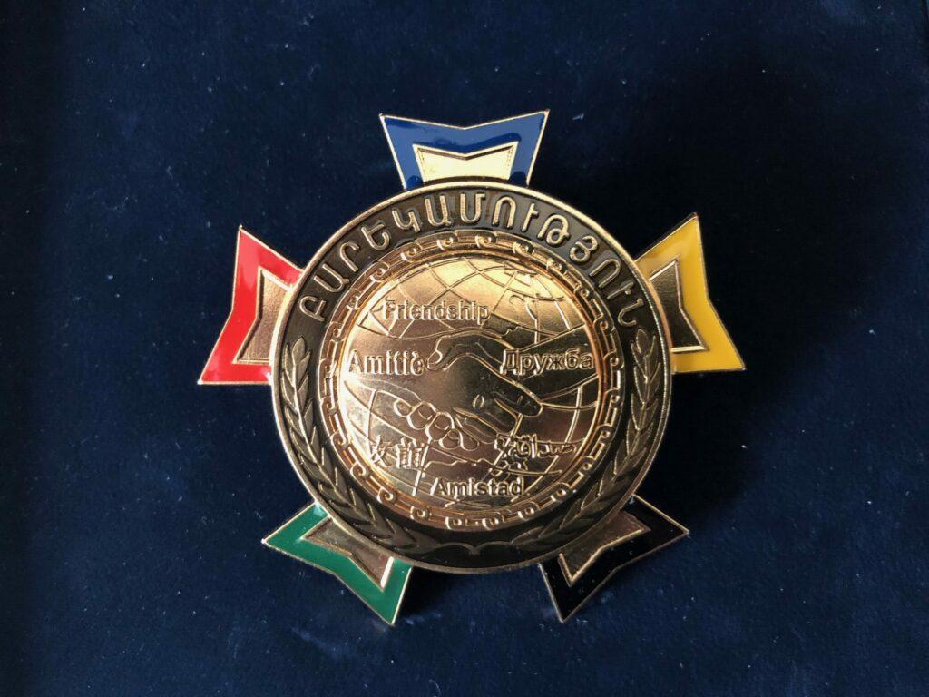 Armenian Order of Friendship Medal
